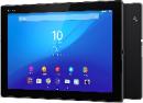 LineageOs ROM Sony Xperia Z4 Tablet
